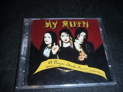 CD-MY RUIN/A PRAYER UNDER PRESSURE/韓國版
