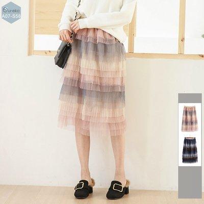 現貨 ⓔureka A07-S58 網紗裙蛋糕裙多層次夢幻半身裙