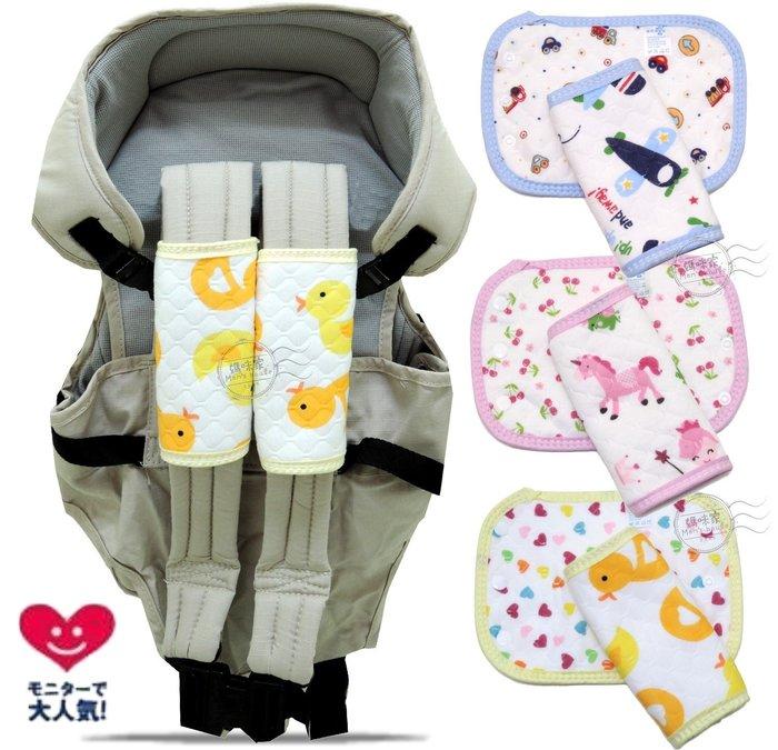 媽咪家【H053】H53綿質口水墊 空氣綿 按扣 背巾 背包 揹帶 背帶 推車 安全椅 安全帶 防磨 防咬 吸吮墊 袖套