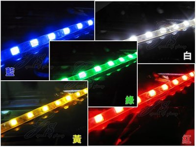 光速改裝部品  超細燈條 45晶(45...