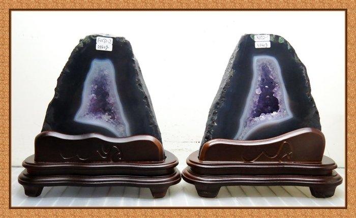 [品藏閣]-精選天然[ 小巧可愛 ][ 水晶洞聚寶盆 ]擺件[ 一對 ]---隨便賣啦(編號:F0272)
