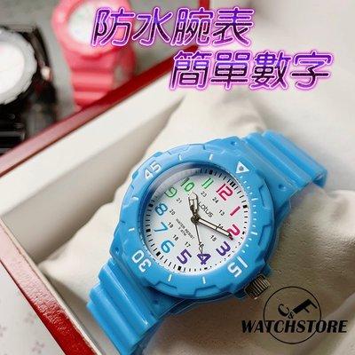 C&F 【LOTUS】超實用簡單數字 游泳等級防水膠錶 手錶 女錶 兒童表