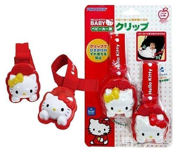 Hello  kitty  日本限定 好用造型.毛毯.棉被防滑夾 (送禮自用)   ~小靜喵喵鋪~