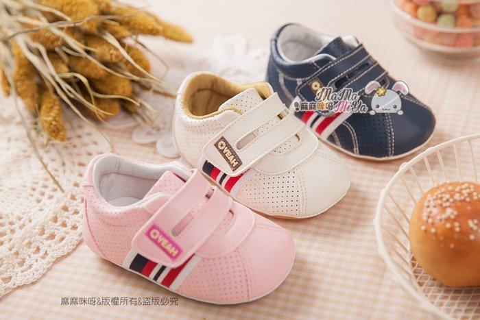 麻麻咪呀~童鞋 休閒鞋 布鞋 -學步鞋 軟膠底 台灣製造【FA524303】小童款 13~16cm