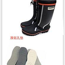 美迪-G1301橡膠雨鞋~(有束口)-可當登山雨鞋.-工作雨鞋+純皮氣孔氣墊~~廚房不適合穿