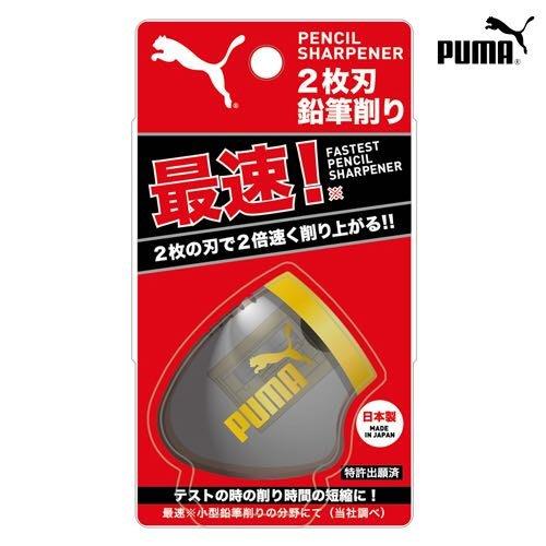 PUMA プーマ 削り鉛筆機(手動)PM12枚刃鉛筆削 日本製