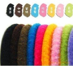 【拉拉Lala's shop】高彈力糖果色絨絨髮圈/髮繩/頭繩 綁馬尾 百變髮型造型 1元不挑色