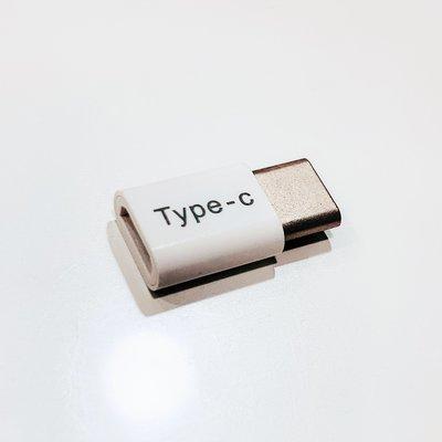 [巨蛋通] microusb to typeC 轉接頭 轉接線 快充 PD QC 公對母 小米 三星手機