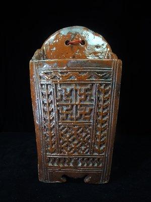 【古物玩家】 早期磚燒筷子籠]茶倉茶海 鐵壺 花器 陶器 編號 E388