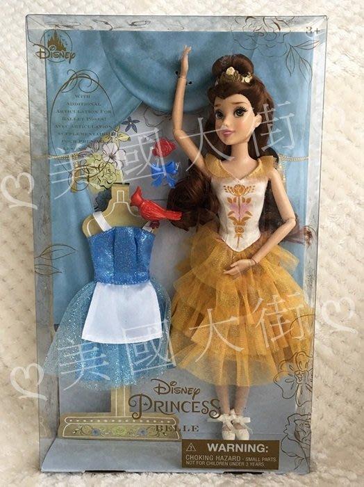 【美國大街】正品.美國迪士尼美女與野獸貝兒芭比貝兒芭比衣服貝兒換衣組 11.5吋 / 29cm