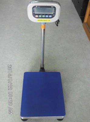【星龍】301型計重台秤、【75kg、10g】實體店面保固一年免運費、磅秤、電子台秤 高雄市