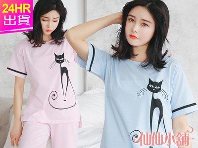 仙仙小舖 UC1807藍/粉 黑貓印花 二件式短袖睡衣 日系簡約休閒居家服