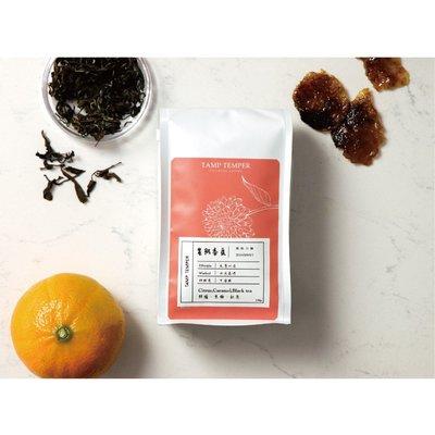 蜜桃香芬 耶加雪菲 水洗處理法 中深焙精品咖啡豆1/4磅190 ?️收據?️【Tamp Temper 待烘咖啡】