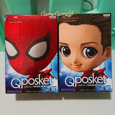 Q Posket Marvel Spider-Man: Far From Home 蜘蛛俠:決戰千里 Spiderman Peter Parker
