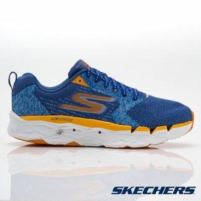 【曼曼鞋坊】SKECHERS 男款 跑步GO RUN MAX ROAD 跑步系列 運動鞋 跑鞋 55208BLOR