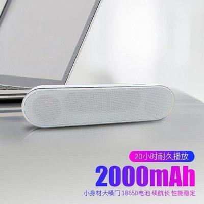 哆啦本鋪 MS600家用藍芽音箱迷你電腦低音炮手機超重低音小音響鋼炮 D655