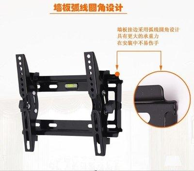 『格倫雅品』液晶電視機掛架通用海信創維長虹電視可調傾斜支架