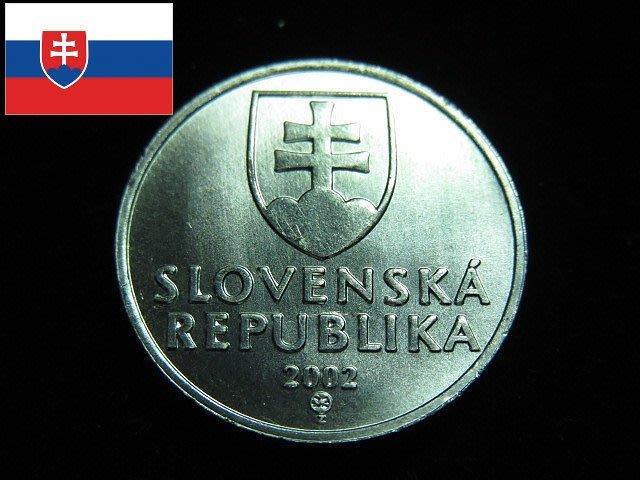 【 金王記拍寶網 】T1846   斯洛伐克  錢幣一枚 (((保證真品)))