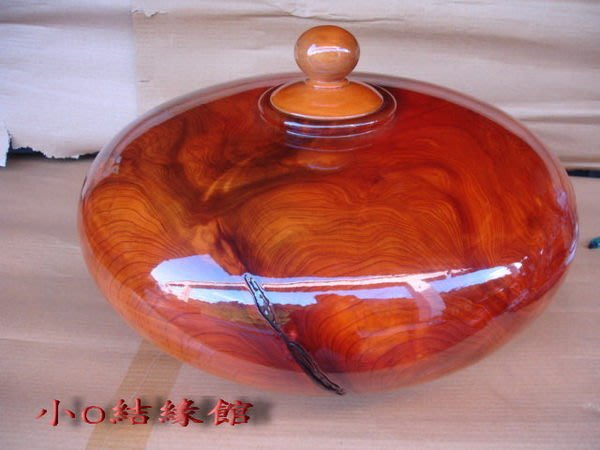 小o結緣館仿古傢俱................台灣檜木聚寶盆(樹頭大顆品)