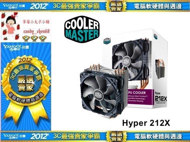 【35年連鎖老店】Cooler Master Hyper 212X TURBO 雙風扇熱導管CPU散熱器有發票