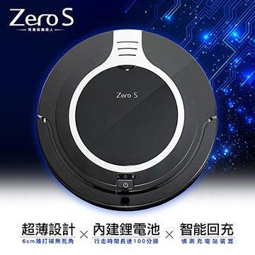 【全新含稅】Zero S 智慧偵測超薄型吸塵器機器人ZERO-S ZeroS 機器人掃地機 (趴趴走 非iRobot )