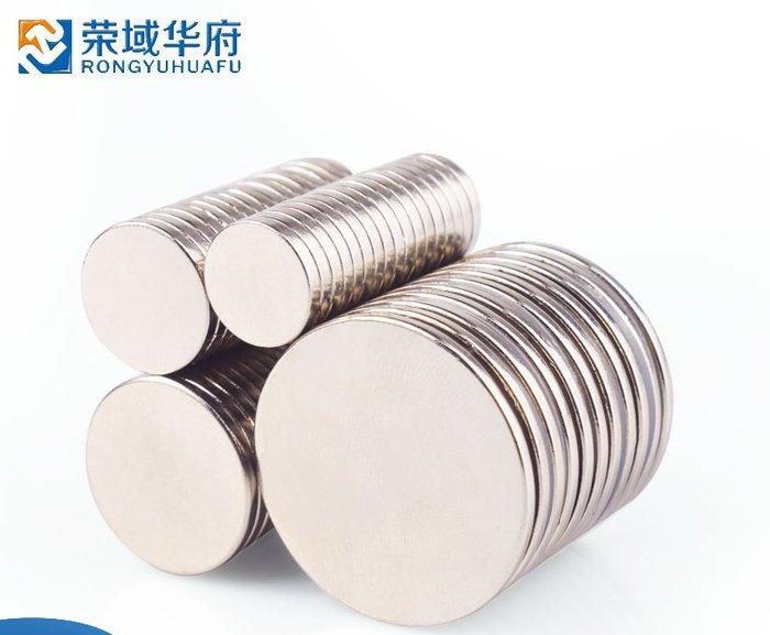 559#熱銷品磁鐵強磁吸鐵石圓形強力小磁鐵貼片3/5/6/8/10/12/15/20/25厚2mm#長方形#吸鐵石#磁鐵