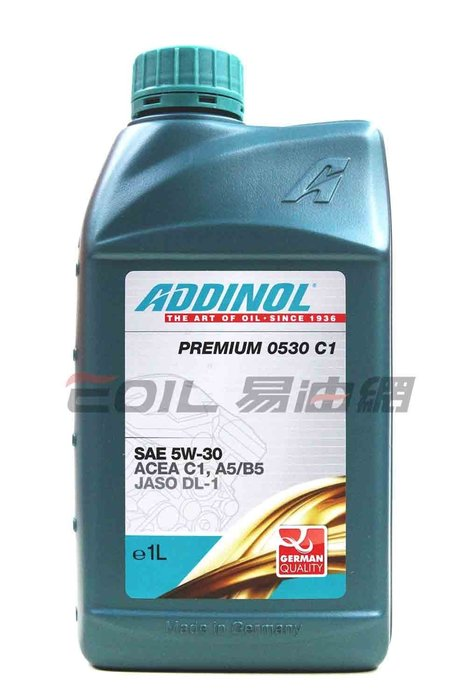 【易油網】ADDINOL 5W30 PREMIUM C1 5W-30全合成 A5/B5 機油 SHELL