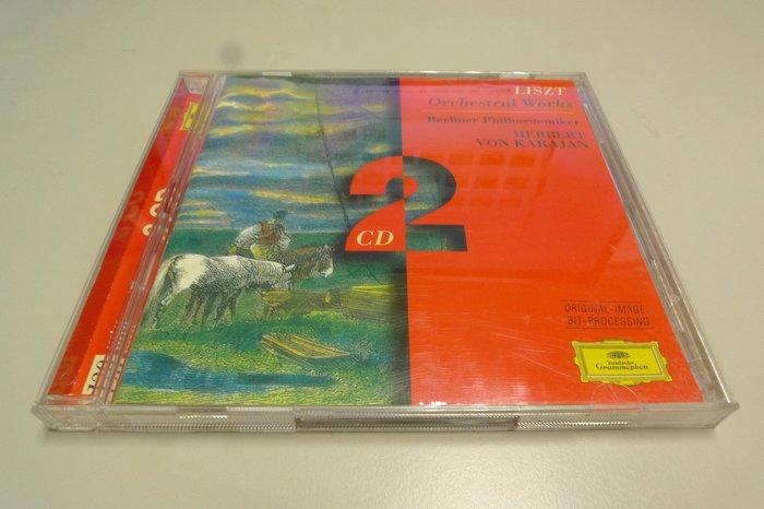 Karajan 卡拉揚 李斯特 Liszt 管弦作品集