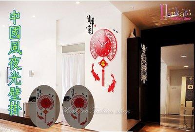 ☆[Hankaro]☆ 創意新風格壓克力立體中國風窗花造型流蘇鐘擺掛鐘