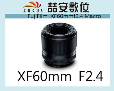 《喆安數位》富士 Fujifilm FUJI XF 60mm F2.4 R Macro 微距鏡 平輸 #1