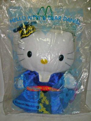 A皮商旋.(企業寶寶玩偶娃娃)全新未拆封2000年麥當勞發行Hello Kitty凱蒂貓-丹尼爾漢城之戀距今已有17年