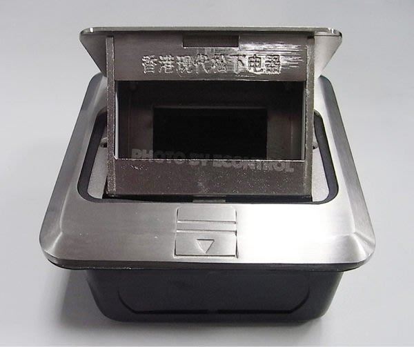 【易控王】銀色3位多功能地面插座地面插 會議/教學/廚房VGA音源AV 網路 HDMI(40-500-02)