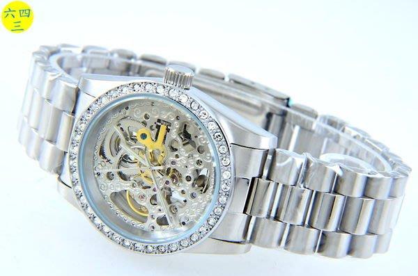 (六四三精品)范侖鐵諾(真品)錶徑3.5公分.雙面鏤空.外框水鑽.自動上鍊機械錶.(銀機)