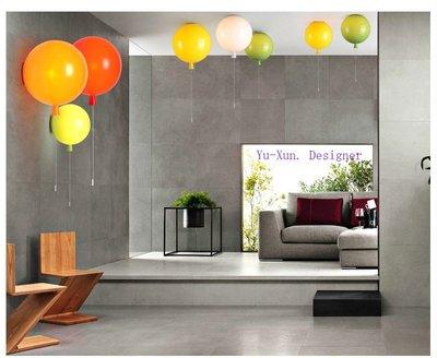 loft工業風 氣球壁燈 氣球吸頂燈 25cm  普普風現代簡約設計師款泡泡球 餐廳裝潢 親子房 兒童房§宥薰設計家