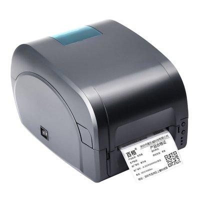 標籤機佳博GP9025T碳帶標簽條碼打印機銅版紙啞銀不干膠珠寶標價服裝吊牌合格證洗水嘜緞帶倉庫貨架固定資產熱轉印