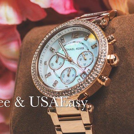 【USAFree】【Michael Kors】美國正品►代購 MK5491 愛蜜推薦 粉絲熱門 優雅細膩MK錶