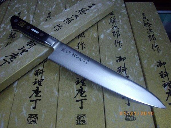 @@@最專業的刀剪台中市最知名的建成刀剪行@@@日本-藤次郎-口金-DP- 8寸牛刀