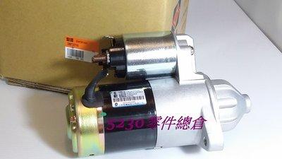 中華 三菱 原廠 SPACE GEAR 2.4  FREECA 士林電機 啟動馬達 起動馬達