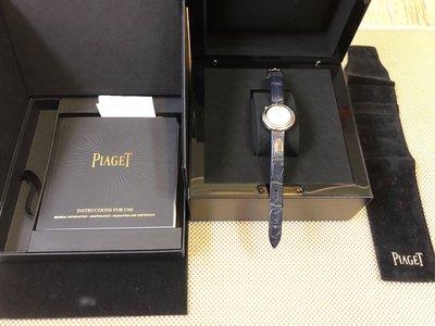Piaget POSSESSION 腕錶 手錶 鑽石