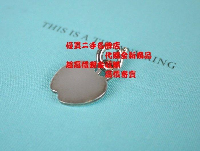 ☆優買二手名牌店☆TIFFANY & CO.蒂芬妮 925 純銀 蘋果 墬子『新品同樣』