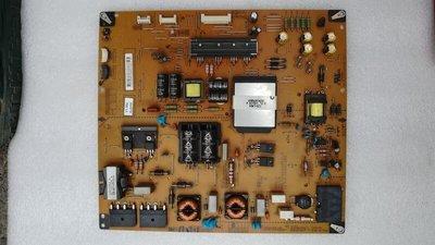 現貨~免運!原裝LG 55LM7600-CE液新晶電視電源板EA新X64744301(1.3) EAY62512802nlda11100625