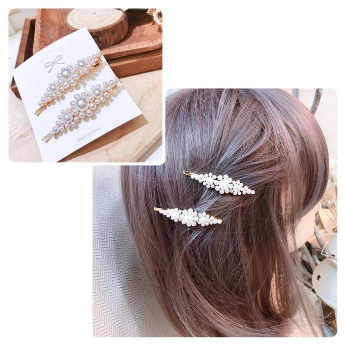 【Love Trina】9110-0414  宮廷風花朵大小珍珠線夾(6cm)。一字夾。髮飾 -(1色)-一卡2隻賣
