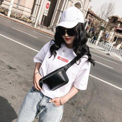 YEAHSHOP 腰包女新款潮時尚韓版百搭斜挎包包女 4207Y185