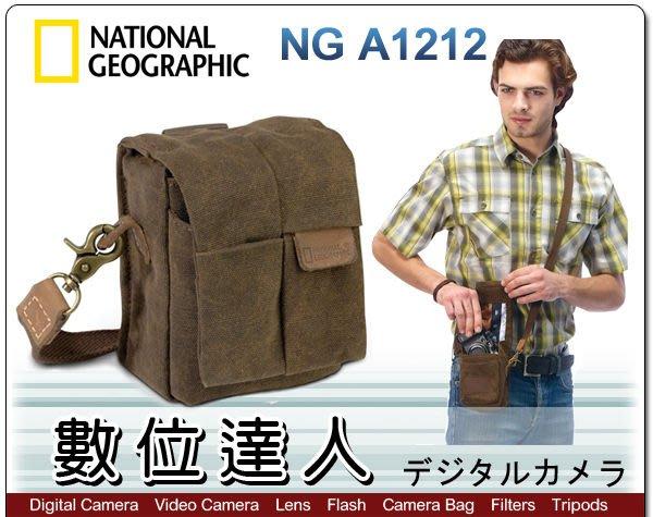 【數位達人】 National Geographic 國家地理 NG A1212 非洲系列 側背包 / 肩背包 腰包