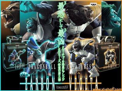 [係愛啊.哈利] 全新 日版 龍珠 Dragon Ball Creatures 3 組立式 猩猩 比達 撤波