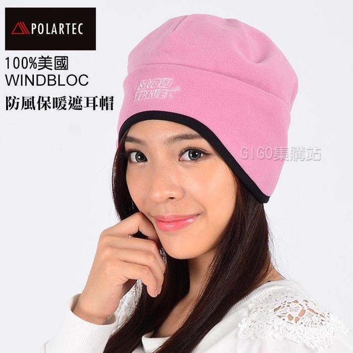 冬雪地遮耳帽選用美國POLARTEC WINDBLOC 防風護耳學生防寒滑雪帽輕保暖百褡登山旅遊居家 AR39