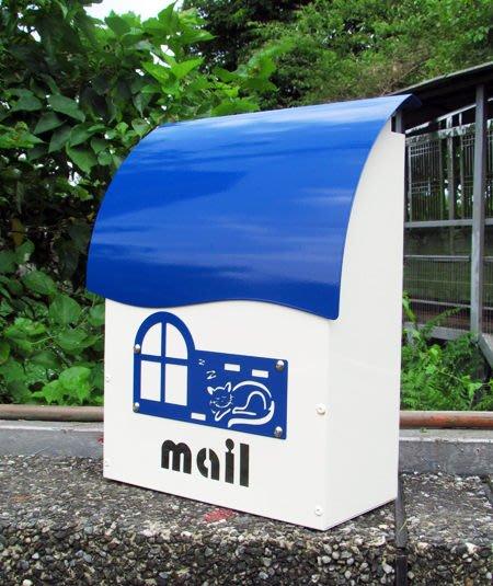 ☆成志金屬廠 ☆ 彩色鋁合金信箱(小)--孔雀藍 無鎖,金屬信箱,美觀耐用,民宿家用皆宜