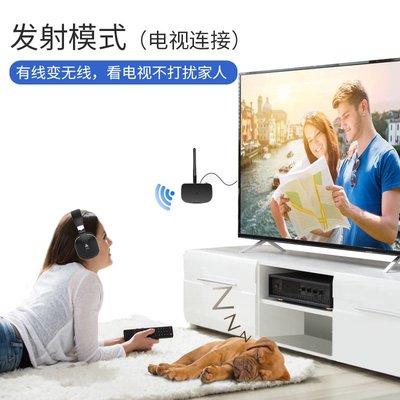 電視電腦用藍牙音頻發射器spdif數字光纖同軸轉無線耳機5.0適配器接收器
