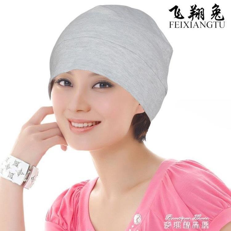純棉睡帽全棉春夏季男女睡覺薄款透氣化療包頭套頭成人光頭月子帽   全館免運