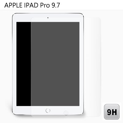 APPLE IPad Pro 9.7吋 專用 鏡面鋼化玻璃膜 236x166mm